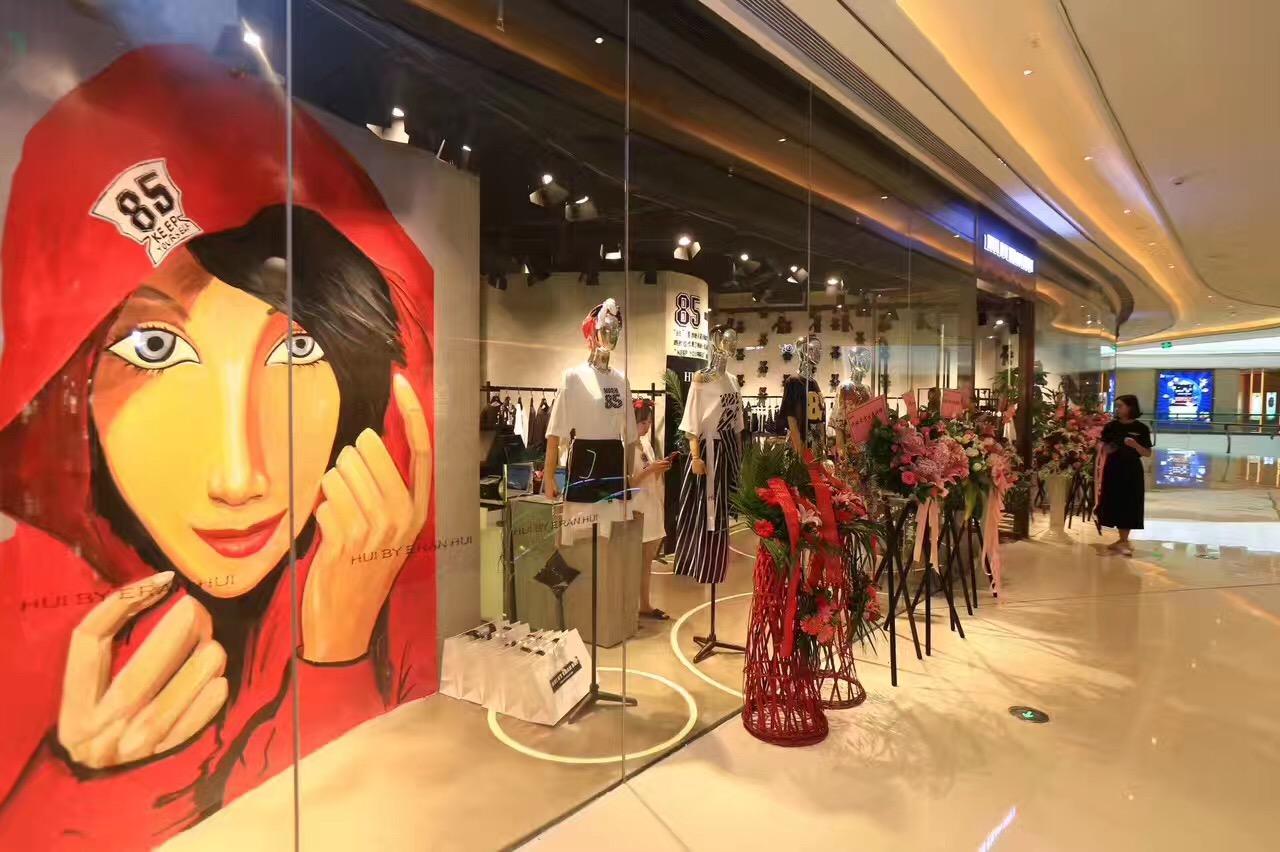 成都銀泰中心IN99成都服裝店設計HUI BY ERAN HUI,成都商場服裝店裝修設計